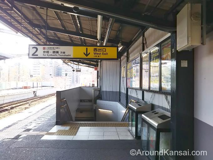 桜ノ宮駅で降りたら、西出口に向かいます