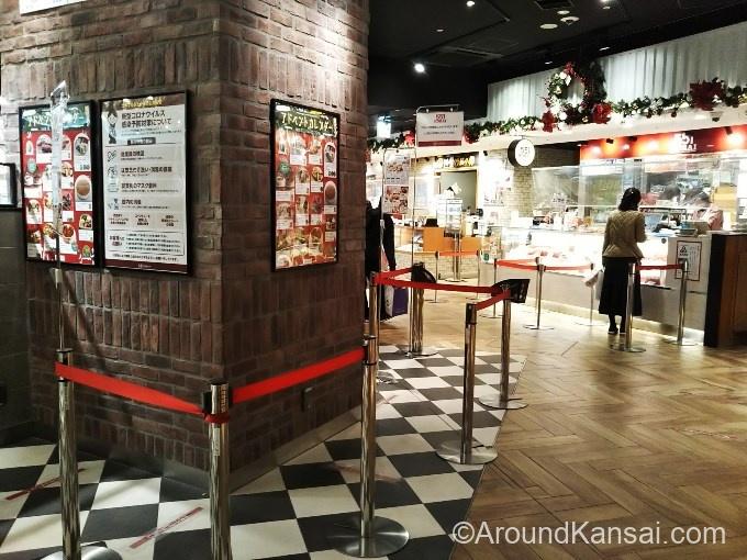 551 新大阪エキマルシェ店、混んでいるときはこちらで並びます