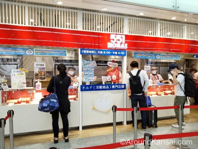 新大阪駅 新幹線の改札内にある551