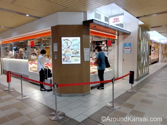 アルデ新大阪の551