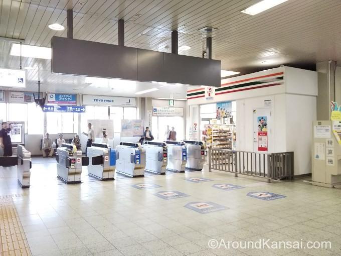 JR伊丹駅は改札はひとつです