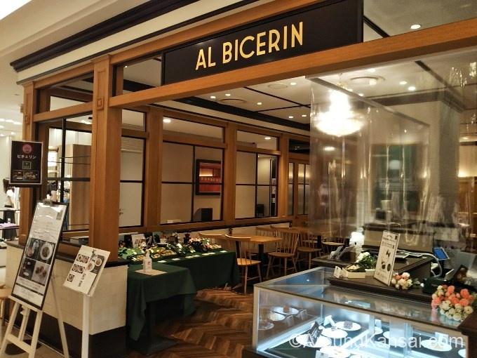 うめだ阪急にオープンしたカフェ・ビチェリン