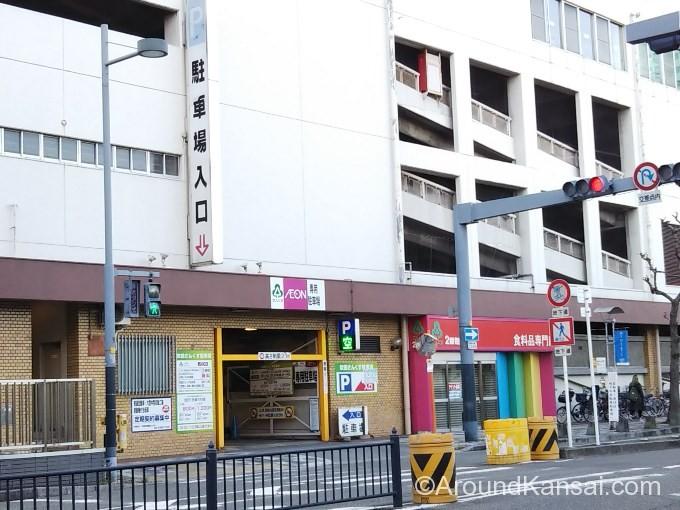 吹田さんくす2番館の駐車場入口
