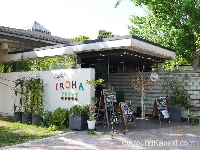 大仙公園にあるカフェいろは