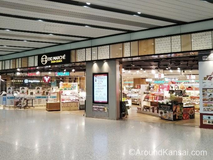 新大阪駅エキマルシェ