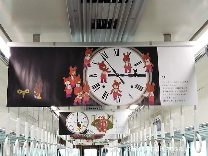 「ときのおくりもの」 は阪急コラボのためのオリジナルストーリー