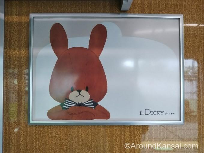 ドア横のディッキー
