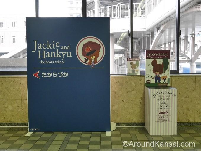 宝塚駅のフォトスポット