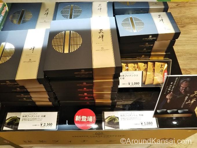 新大阪駅で抹茶フィナンシェ「天峰」を見つけました
