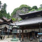 生駒山にある宝山寺