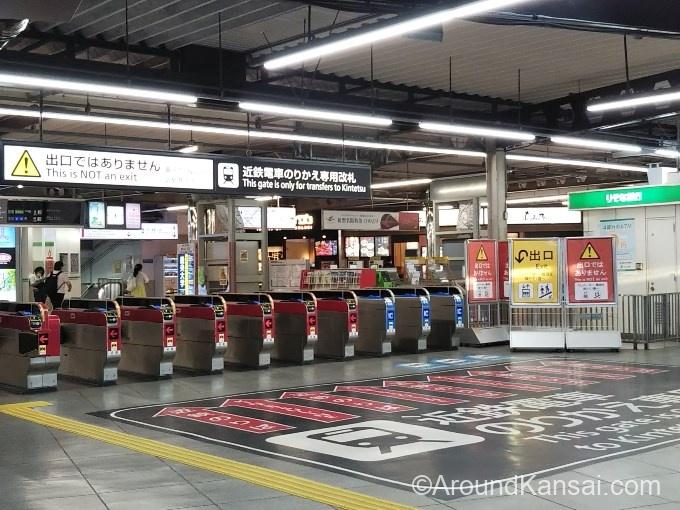 鶴橋駅の近鉄乗換え改札口