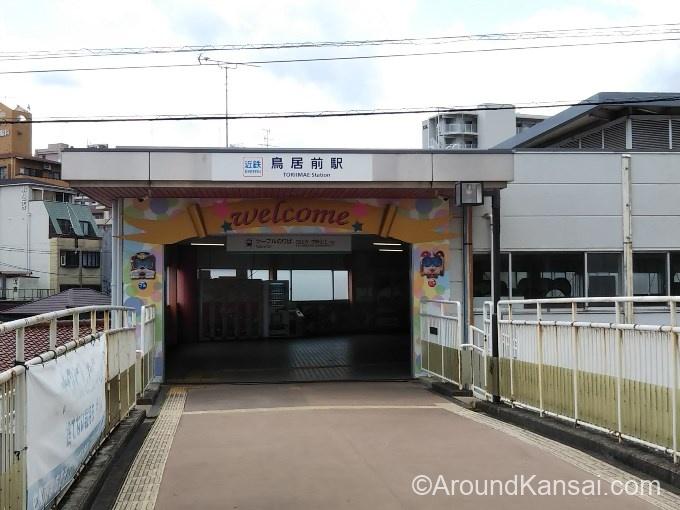 ケーブルカー鳥居前駅に着きます