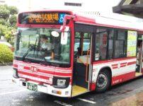 門真運転免許試験場行きのバス