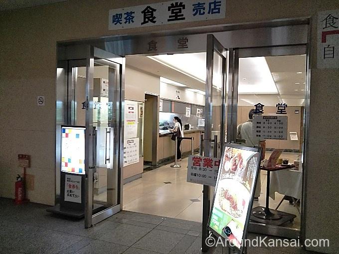 門真免許試験場の食堂入口です