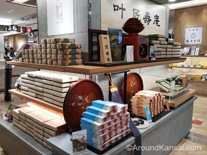 伊丹空港(大阪空港)、お土産売場の叶匠寿庵コーナー