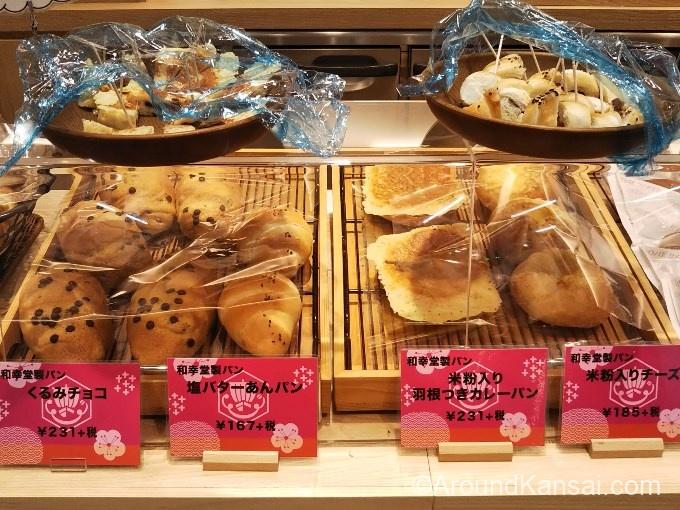 和幸堂製パンのパン