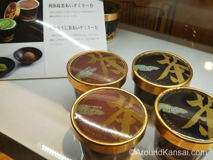 つぼ市製茶本舗のアイスクリーム
