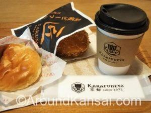 オーサムベーカリーのパン、からふね屋カフェのコーヒー