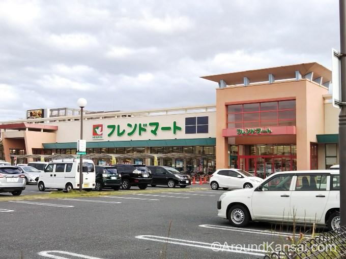 フレンドマート岸辺店