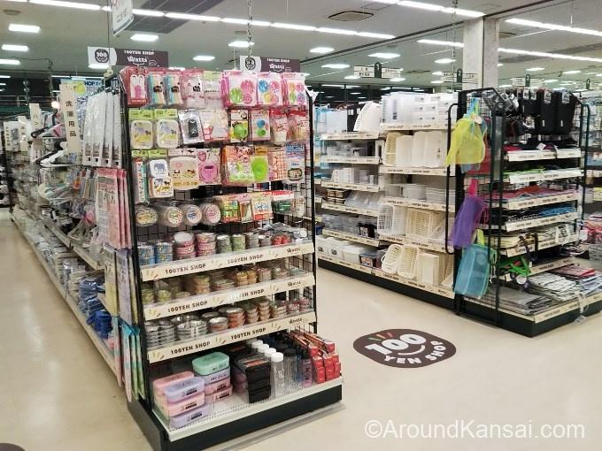売場が広くなったフレンドマート岸辺店の100均コーナー