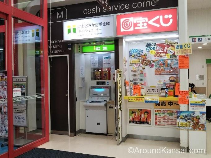 フレンドマート岸辺店にある、北おおさか信用金庫ATM