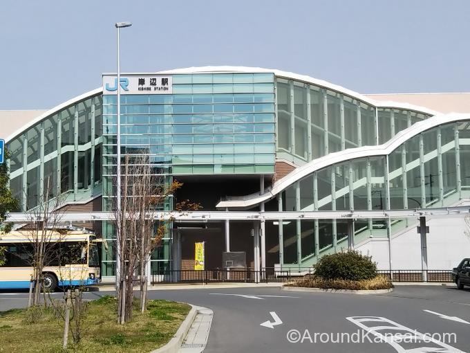 JR岸辺駅の外観
