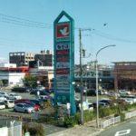 フレンドマート岸辺店の駐車場