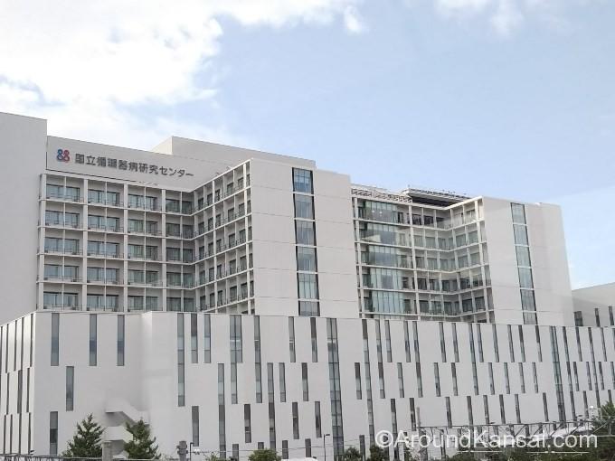 健都に移転し新しくなった国立循環器病センター