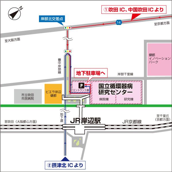 """国循への車でのアクセス(出典:<a href=""""http://www.ncvc.go.jp/special/outline/access/"""" rel=""""noopener"""" target=""""_blank"""">国循</a>)"""