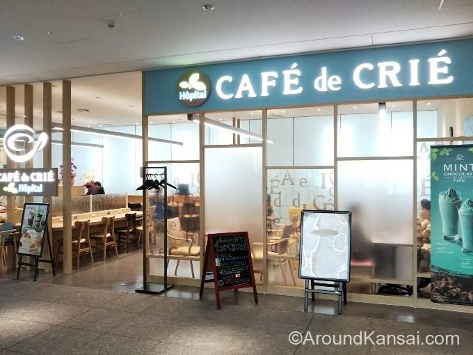 カフェ・ド・クリエは2Fにあります