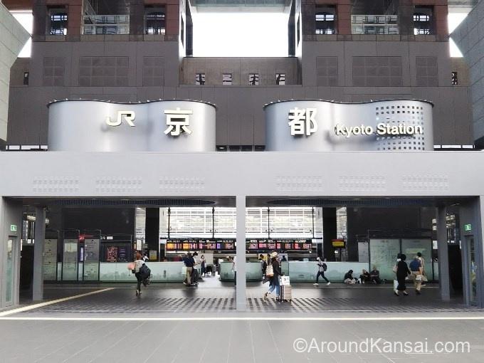 京都駅・中央口