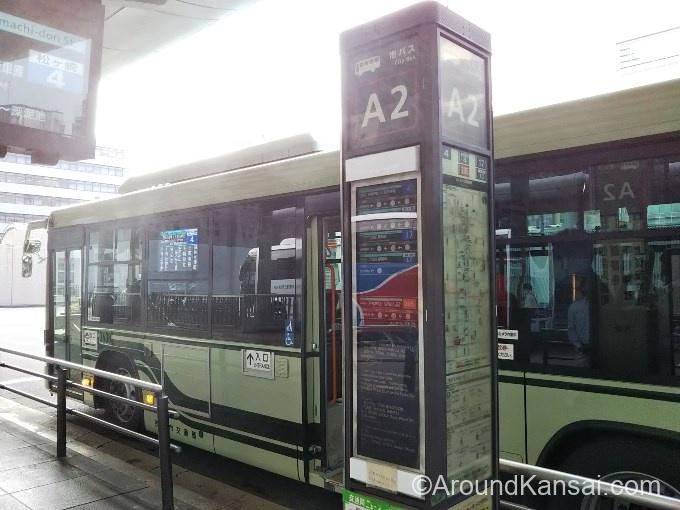 京都駅の市バスのりば(A2)