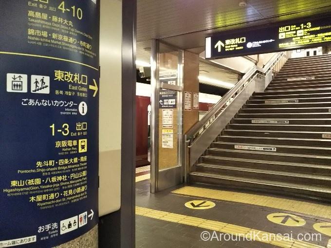京都河原町で降りたら東改札口へ向かいます
