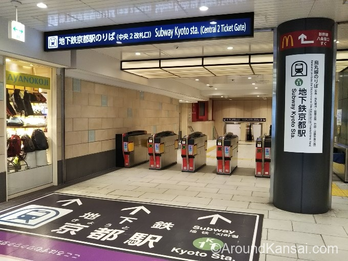JR京都駅・地下東口からすぐの地下鉄改札口