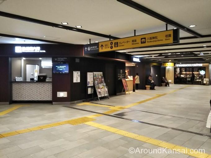 京阪・祇園四条の改札を出たところ(地下1F)