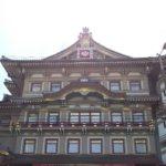 京都四條にある南座の外観