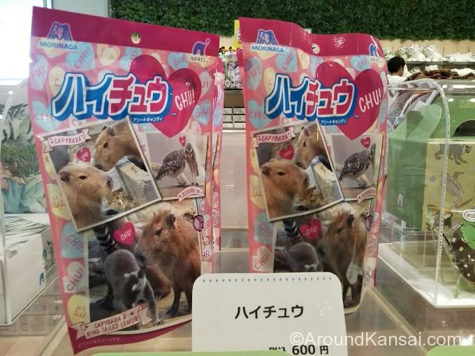 ニフレルオリジナル ハイチュウ(600円)