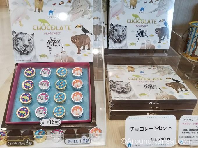 チョコレートセット(780円)