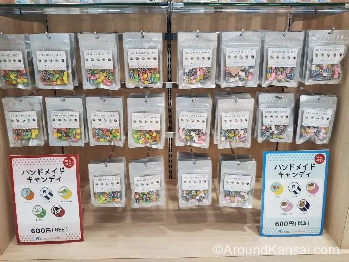 キャンディ・ショータイムのハンドメイドキャンディ(600円)