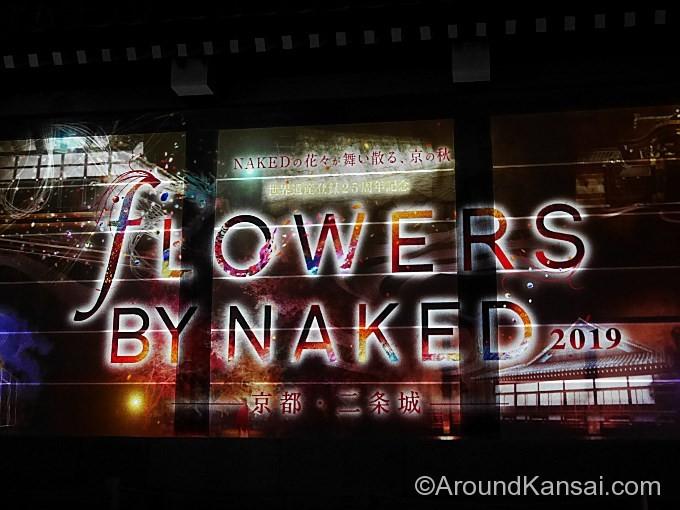 塀に映し出された「FLOWERS BY NAKED 2019 」タイトル