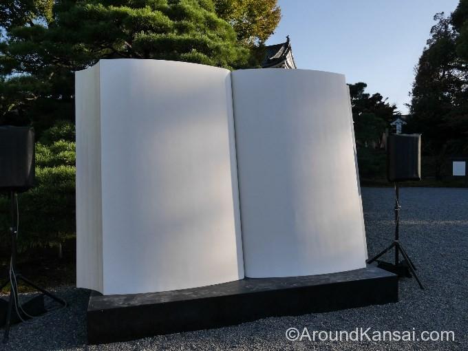 昼間に見たBIG BOOK