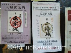 天皇陛下即位礼正殿の儀 限定記念符(右)、左は通常版