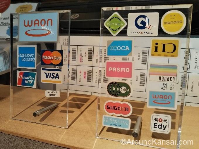 二条城のお土産売場で使えるクレジットカード、ICカード