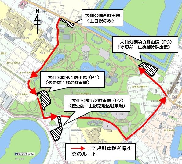 """混雑時はいずれかの駐車場へ誘導されます(出典:<a href=""""http://www.sakai-park.or.jp/access/parking.html"""" rel=""""noopener"""" target=""""_blank"""">堺市公園協会</a>)"""