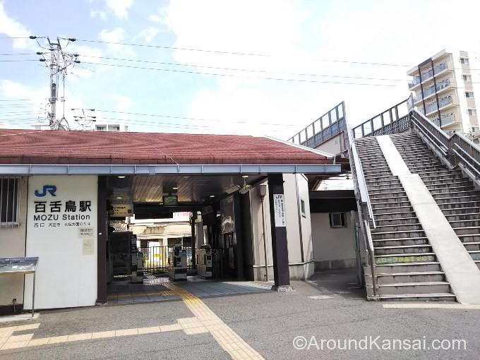 仁徳天皇陵古墳・大仙公園の最寄駅はJR百舌鳥駅です
