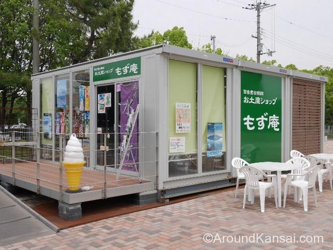 大仙公園の入口にはお土産屋さんがあります