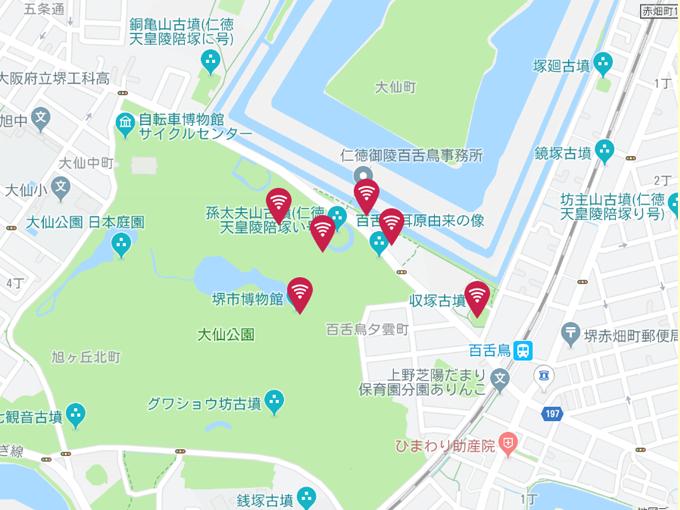 大仙公園周辺のWi-Fiスポット(出典:Osaka Free Wi-Fi)