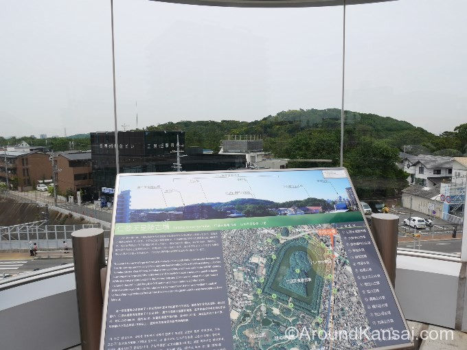 みくにん広場の仁徳天皇陵 眺望スポット