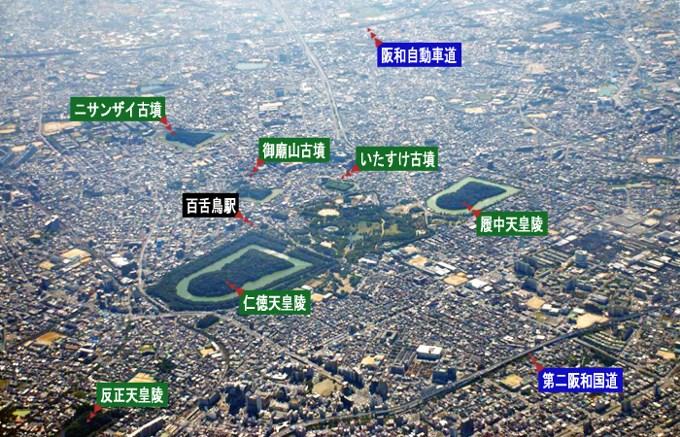 """セスナ、ヘリコプター遊覧飛行のイメージ(出典:<a href=""""https://okk.jp/day_cruise_mound.html"""" rel=""""noopener"""" target=""""_blank"""">大阪航空</a>)"""