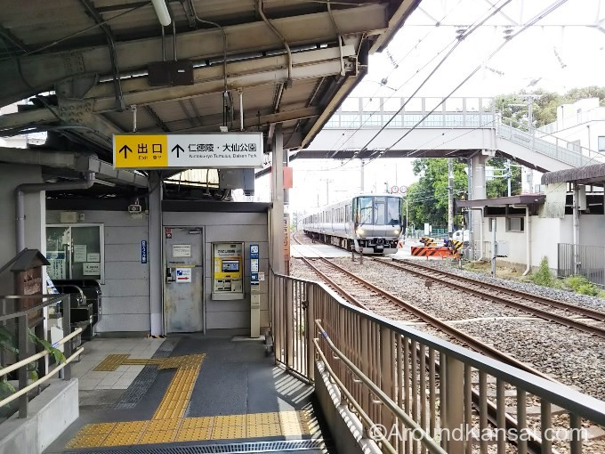 JR阪和線・百舌鳥駅の下り方面改札